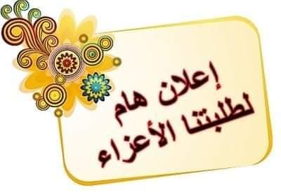 FB_IMG_1633935615332