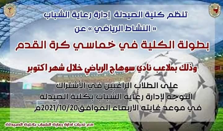FB_IMG_1634548175799