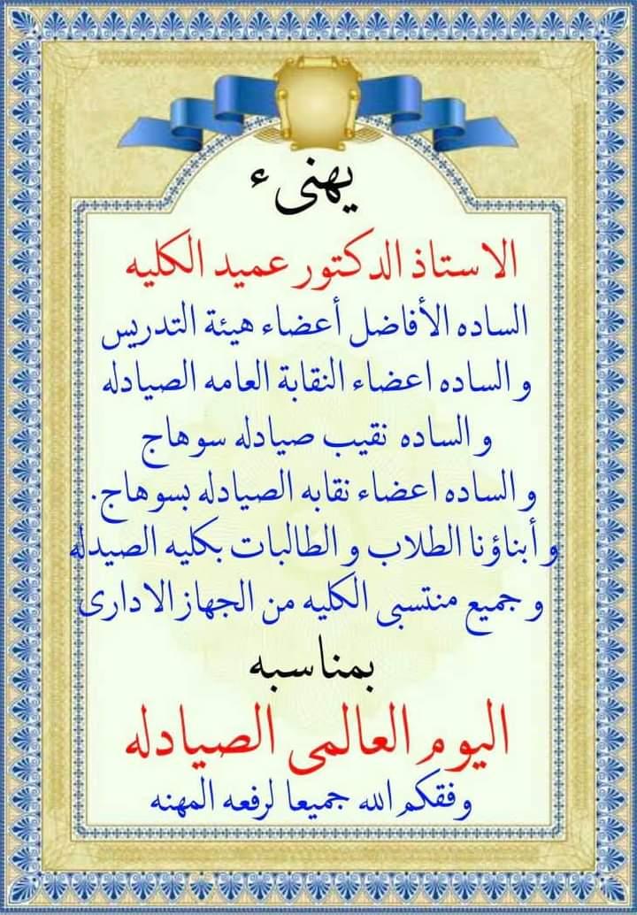 FB_IMG_1632643741236