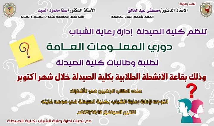 FB_IMG_1634038417265